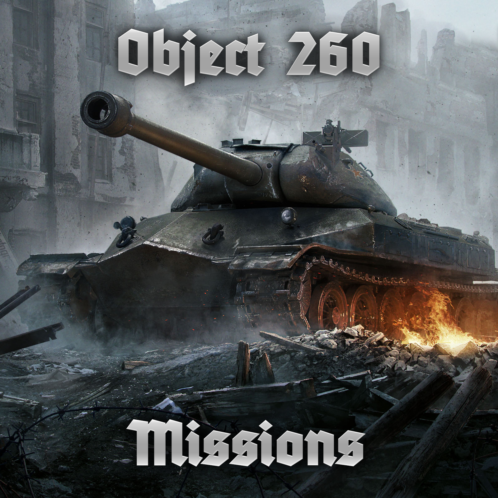 Вордл оф танк купить обьект 260 scorpion g отзывы wot